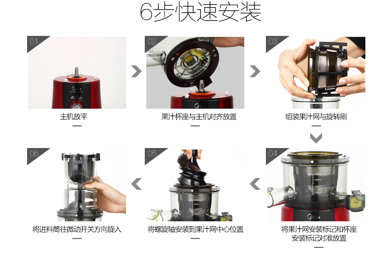 Midea WJS15E28 Multi-functional Wide Feeding Chute Anti-Oxidation Auger Masticating Slow Juicer ...