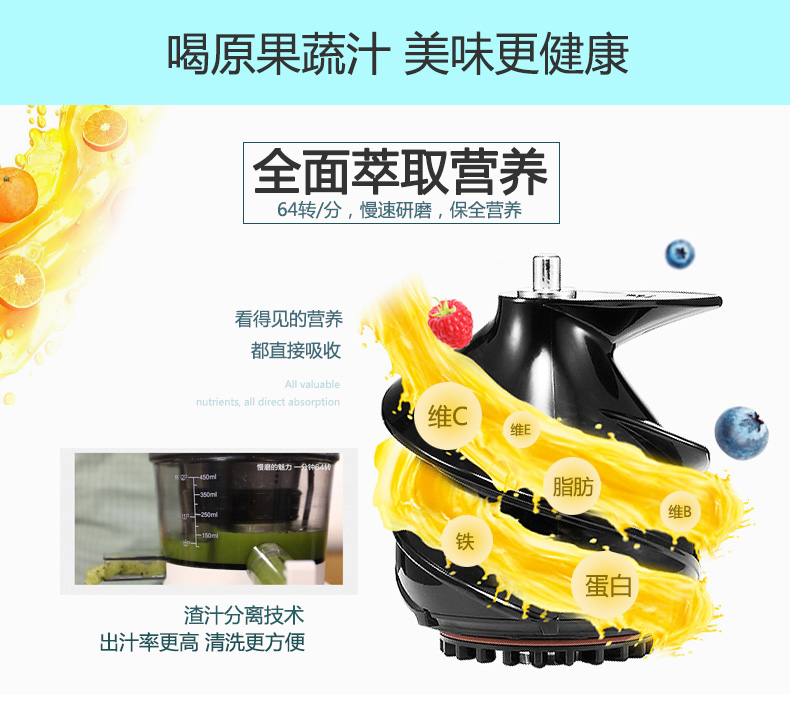 Midea Slow Juicer Reviews : Midea WJS20H31XL-G Multi-functional Mini Auger Masticating Slow Juicer with Ice-cream Feature ...