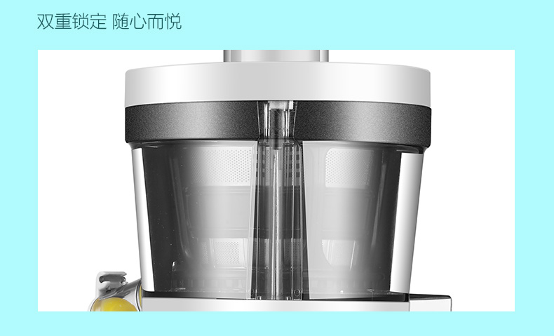 Midea WJS20H31XL-G Multi-functional Mini Auger Masticating Slow Juicer with Ice-cream Feature