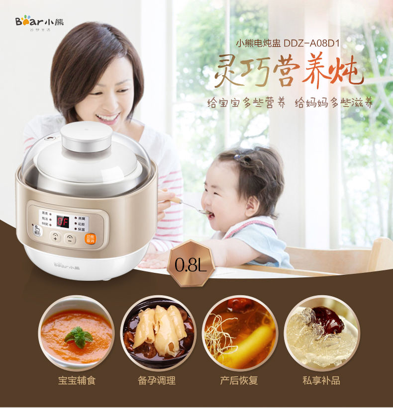 Cup ih cooker 5 rice 5cup sanyo concur, have