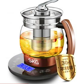 SKG 8088 Multi-Functional 2 Liter Intelligent High Borosilicate Glass herb Tea Kettle with Stainless Steel Infuser
