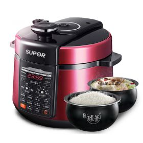 SUPOR CYSB50YC520Q-100 Multi-functional 5 Liter Dual Insert Programmable Pressure Cooker
