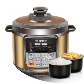 SUPOR CYSB60YCW10D-110 Multi-functional 6 Liter Dual Non-stick Insert Programmable Pressure Cooker