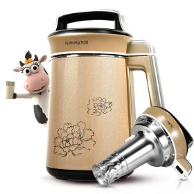 Joyoung DJ13B-C630SG Multi-functional Super Fine Grinding Concentrated Sieve-less Soy Milk Maker