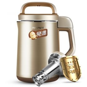 Joyoung DJ13B-C669SG Intelligent Temperature control Super Fine Grinding Concentrated Sieve-free Soy Milk Maker