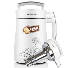 Joyoung® DJ13B-D08D Multi-functional Super Fine Grinding Concentrated Soy Milk Maker