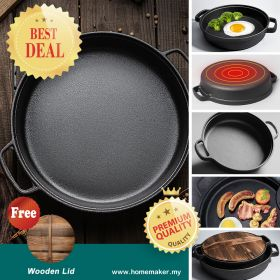 D-cooker SKPDJG001 Cast Iron Skillet with Ergonomic Dual Loop-Style Handles, Cast Iron Deep Frying Pan with Wooden Lid