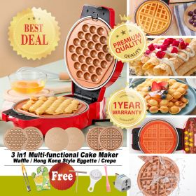 BAKELANG ZM-280-B 3 in1 Multi-functional Cake Maker (Waffle / Hong Kong Style Egg-Waffle / Egg-roll) Multi-Treat Baker