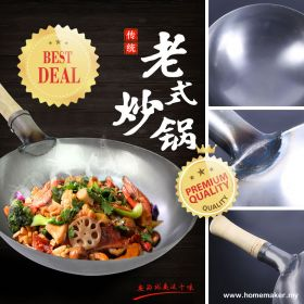 HM0888 Traditional Chinese Heavy Duty Uncoated Round-Bottom Carbon Steel Pow Wok / Stir Frying Pan with Wooden Handle