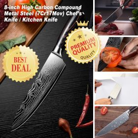 HM CYF-108 Chef Knife, Kitchen Knife, 8 Inch Chef's Knife - High Carbon Compound Stainless Steel (7Cr17Mov) with Ergonomic Wood Handle, Damascus Style-Extremely Sharp Blade for Cutting Meat, Vegetables, and Fruits