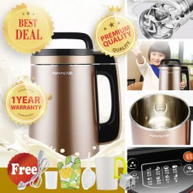 Joyoung DJ13B-C650SG (Brown) Multi-functional Super Fine Grinding Concentrated Low-noise Sieve-free Soy Milk Maker