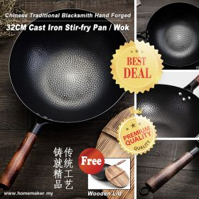 32CM Chinese Traditional Blacksmith Hand Forged Iron Uncoated Wok with Wooden handle, Cast Iron Stir-fry Pan with Chinese Fir Lid