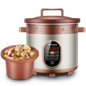 Joyoung JYZS-M3525 3.5 Liter Purple Clay (Zisha) Insert Smart Programmable Multi-stew Slow Cooker