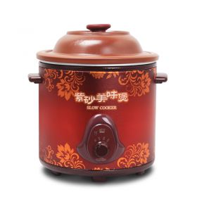 YILI TB68C48 Multi-functional 4.8 Liter Purple Clay (Zisha) Insert Multi-stew Slow Cooker