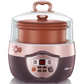 Bear DDZ-1082 Mini Purple Clay (Zisha) Water-isolated Multi-stew Slow Cooker