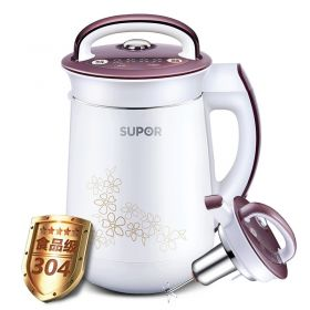 SUPOR DJ12B-Y58E 4th Generation 7-blade Sieve-free 3.0 Hi-speed 15,000 RPM Easy-Clean Automatic Stainless Steel Hot Soy Milk Maker