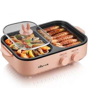 Bear DKL-C12D1 Multifunctional Korean Electric Mini Non-Stick Barbecue Grill Pan / Skillet / Shabu-Shabu Hot Pot with Independent Dual Heating Control