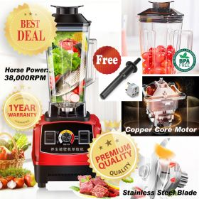 Royelster H-001 Countertop 2.0 Liter High-speed 6-point Blade PC BPA-free Food-grade Blender with 1800 Watt Base, Total Crushing Technology for Smoothies, Ice and Frozen Fruit (Red)