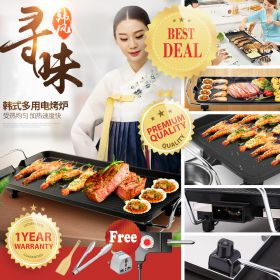 YUBEGA JP-40 Multifunctional Electric Korean Teppanyaki Table Grill, 40 X 23CM Smokeless Barbecue Machine, Non-Stick Griddle With 5 Levels Adjustable Temperature