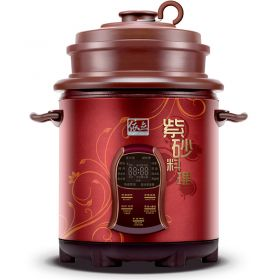 YILI J480 2nd generation 3-tier 4.8 Liter Purple Clay (Zisha) Insert Programmable Timer Multi-stew Slow Cooker