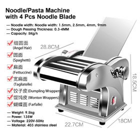 HM JCD-BIM568-4 Electric 4-Blade Noodle/Pasta Maker, Electric Noodle Press Machine, Spaghetti Pasta Maker, Stainless Steel Dough Cutter, Dumplings Roller, 6 Speed Adjustable Thickness Setting