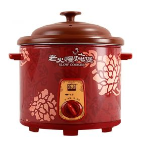 YILI KSC25-2 Multi-functional Mini 2.5 Liter Purple Clay (Zisha) Insert Multi-stew Slow Cooker