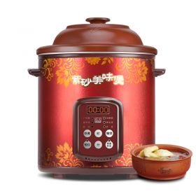 YILI Magic A480 4.8 Liter Purple Clay (Zisha) Insert Programmable Timer Multi-stew Slow Cooker