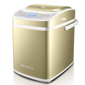 Petrus PE8870 Multi-functional Fruits & Nuts Dispenser Bread Maker with Ice-cream Function