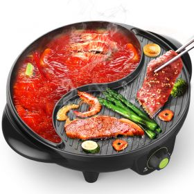 Liven SK-J3200A Korean Ying Yang 1.8L Multi-functional Non-stick Electric Skillet / Hot Pot