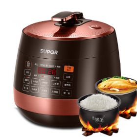 SUPOR SY-50YC8101Q 5 Liter Dual Spherical Insert Programmable Pressure Cooker