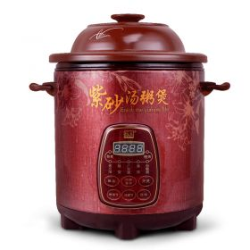 YILI TB14038 3.8 Liter Purple Clay (Zisha) Insert Programmable Timer Multi-stew Slow Cooker